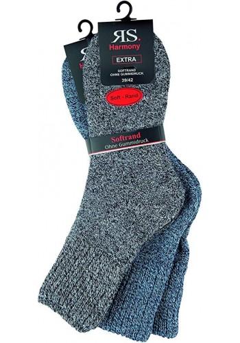 """12778- Dámske pohodlné bavlnené ponožky """"EXTRA SOFT"""" - 2 páry/bal."""