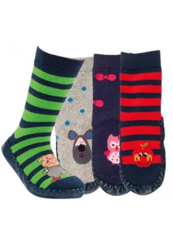"""24617 - Detské domáce ponožky """"LEDERSOHLE"""" - 1 pár"""