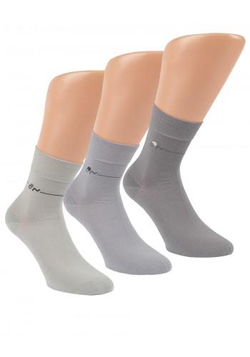 """32046 - Pánske zdravotné, skrátené ponožky """"SILVERSTAR"""" - 3 páry/bal."""