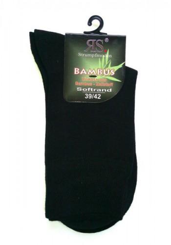 "43008 - Bambusové skrátené ponožky ""BAMBUS"" - 3 páry/bal."