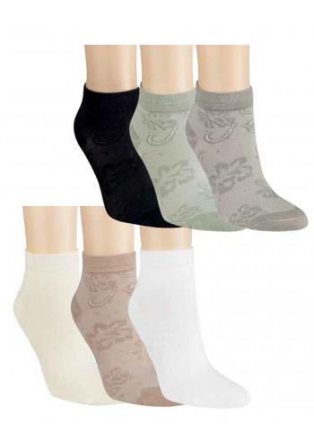 """15287- Dámske bambusové kotníkové ponožky Sorbtek """"VISKOSE BAMBUS"""" - 3 páry/bal."""