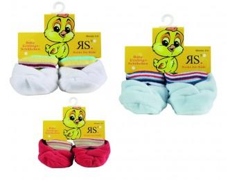 """24594- Bavlnené topánočky pre novorodencov """"KUSCHEL LOOK"""" - 1 pár"""