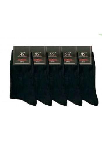 """31190-A - Pánske bavlnené štandard ponožky """"SCHWARZ"""" - 5 párov/bal."""